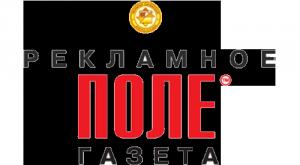 """Газета """"Рекламное Поле"""""""
